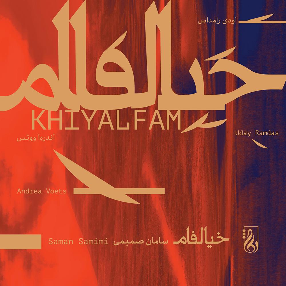 Khiyalfam